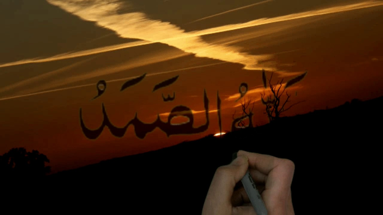 Quran Surat Al Ikhlas Arab Dan Latin