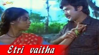 Etri vaitha | Aayusu Nooru Movie | Ilaiyaraaja | Pandiarajan, Ranjini