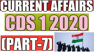 Cds 1 2020  current affairs  | part- 7 | CDS- 1 2020| defence current affairs 2020 | cds 1 2020|