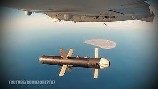 Iran's military capability 2019: Drone Exercise - O poderio militar do Irã 2019