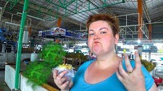 Таиланд Паттайя 2019. ВПЕРВЫЕ Пробуем ДУРИАН! Как выбрать не ВОНЮЧИЙ фрукт, как есть, вкус дуриана.