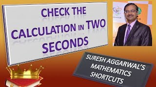 Trick 17 - Checking the Accuracy of Addition and Multiplication