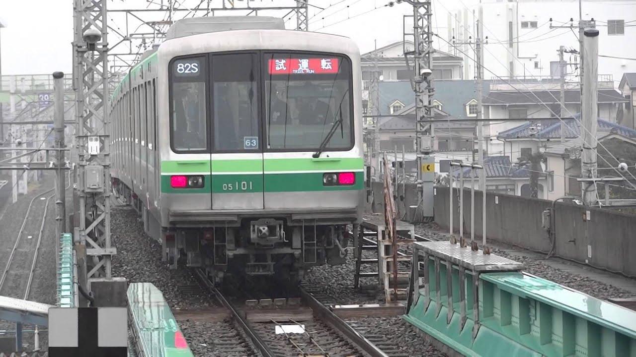 【2014/03/01】東京地下鉄(東京メトロ)千代田線北綾瀬支線05系05 ...