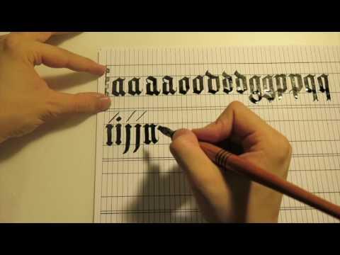 Beginner Blackletter: Minim Letters
