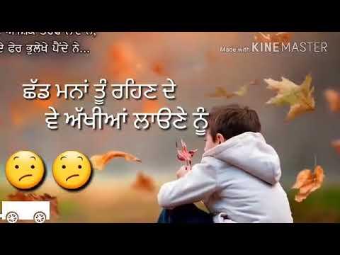 rehn de dilan tenu pyar  ni karna onaa / punjabi  very  sad song  status for  watsapp