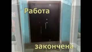 видео Входные металлические двери в подъезд