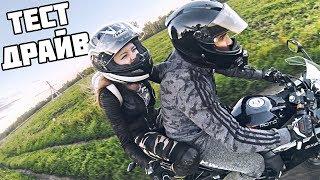ТЕСТ ДРАЙВ Китайского мотоцикла - Покатушки на новом мото девушки по полю