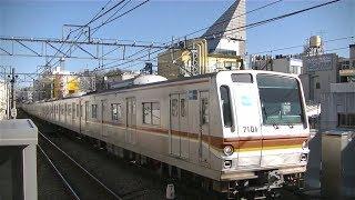東京メトロ7000系7101F急行武蔵小杉行き(10M代走) 東横線自由が丘駅入線