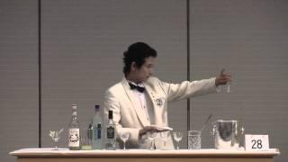 2010千葉カクテルコンペティション プロ部門 [銀賞受賞] No.29 太田和男...