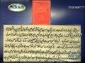 True Khatme Nabuwwat Concept 4-21