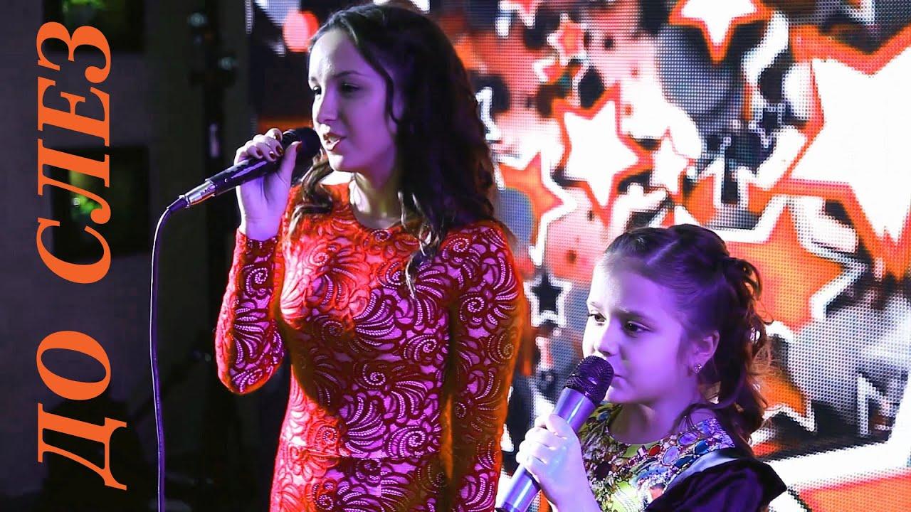 Песня на свадьбу для папы от дочки