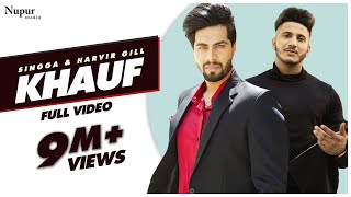 Khauf (Harvir Gill) Mp3 Song Download