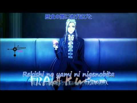 [Karaoke Thaisub] Adolf K. Weismann - Tales Of Hermit (Pitched)