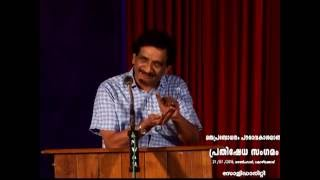 SOLIDARITY YOUTH MOVEMENT PROGRAME ON ZAKIR NAIK ISSUE SPEECH BY FASAL GAFOOR