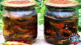 видео как приготовить баклажаны огонек