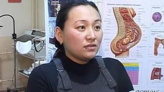 видео Амбулаторно-консультативное отделение