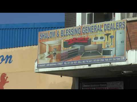 Shalom General Dealers in downtown Joburg 2018