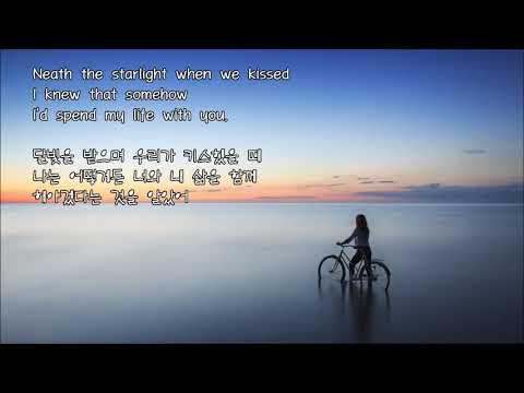 클랑 (KLANG) -  Don't Cry