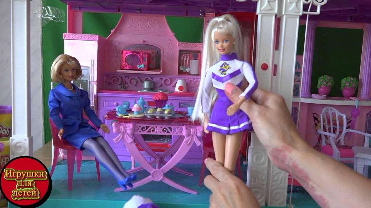 Видео с куклами, серия 379, Джессика снова пытается ...