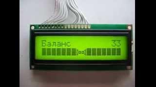 Темброблок с микроконтроллерным управлением