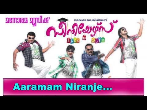 Aaramam nirangal   Seniors