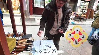 КитайЭтноЭксп #11 Многоразовая клеёнка для каллиграфии