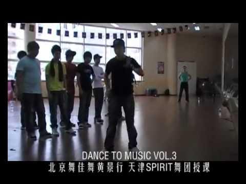 D.T.M VOL.3 DINO黃景行天津SPIRIT