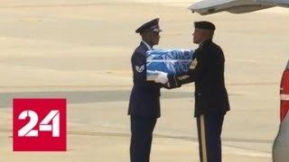 КНДР передала США останки американских солдат, погибших на Корейском полуострове - Россия 24