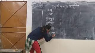 Download Class-kgB  विषय-हिंदी