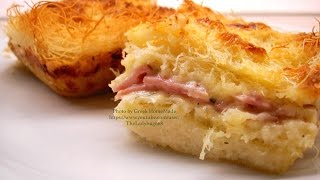 Ham & Cheese Pie With Kataifi Pastry - Recipe