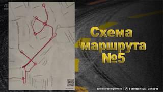 Новый экзаменационный маршрут в Перми (Маршрут №5)