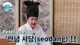 [안녕(Annyeong), Korean] Episode 9 [PreviewㅣKBS WORLD TV]