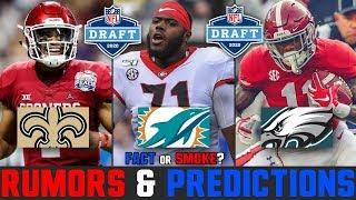 2020 NFL Draft Rumors | 2020 NFL Draft Predictions | FACT or SMOKE?