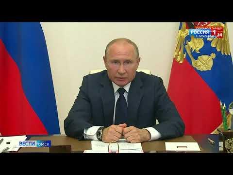 Владимир Путин, выступление 11 05 2020 года (поддержка семей с детьми)
