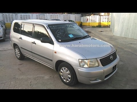 Toyota Succeed 2004 Silver available at HARAB MOTORS TZ