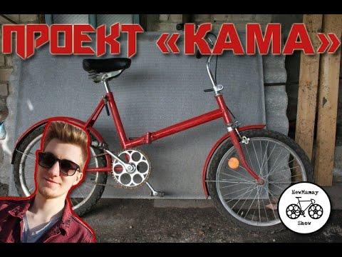 Интернет-магазин велосипедов велосайт. Ру это крупнейшая сеть веломагазинов. У нас представлены велосипеды всех известных брендов. Купить велосипед по лучшей цене с доставкой по москве и россии теперь легко!. Звоните +7 (495) 374-65-81.