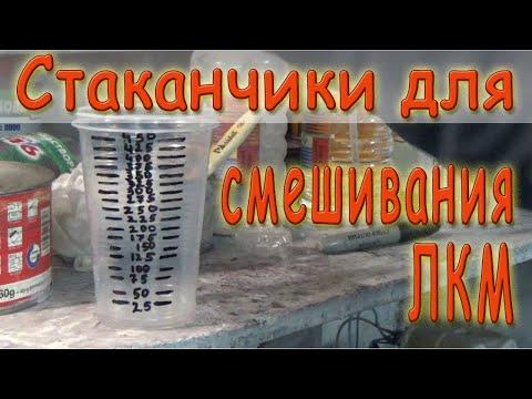 Бумажные стаканы заказать оптом в Москве, бумажные