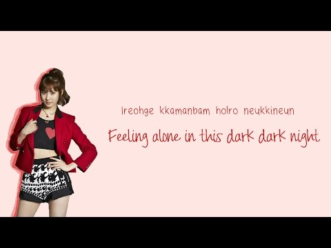 Girls' Generation SNSD (소녀시대) Into the New World Color Coded Lyrics (Eng sub & Kor Rom)