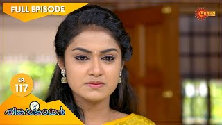 Thinkalkalaman - Ep 117 | 31 March 2021 | Surya TV Serial | Malayalam Serial