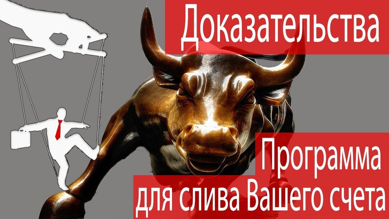 форекс курсы евро онлайн курсы доллара к рублю