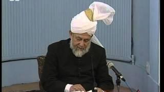 German Translation: Dars-ul-Quran 10th February 1996 - Surah  An-Nisaa verse 12