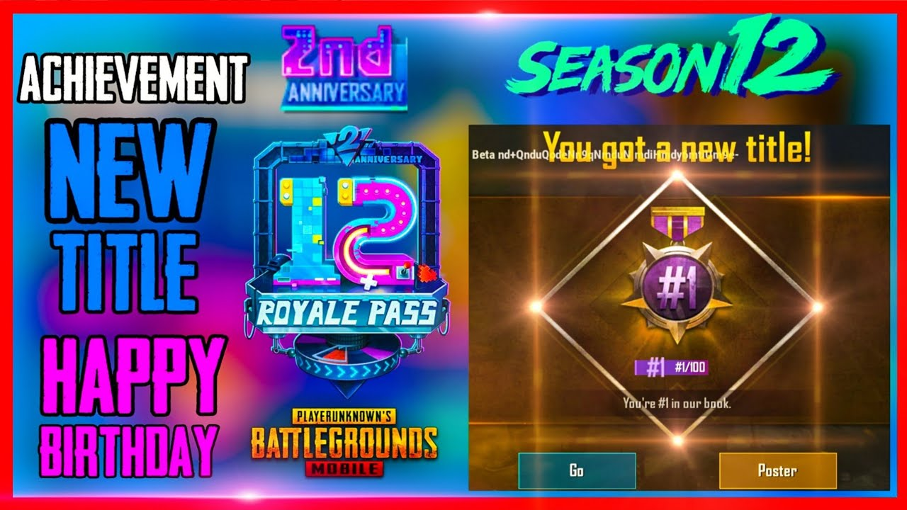 EASY WAY TO GET NEW TITLE #1/100 IN 0.17.0 UPDATE ( NEW HAPPY BIRTHDAY ACHIEVEMENT IN PUBG MOBILE )