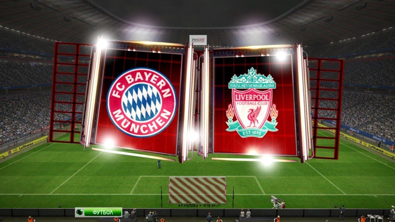 Бавария - Ливерпуль 13 марта смотреть онлайн