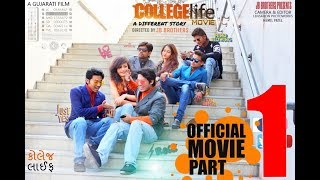 College life  Movie A Different Story | Official Urban Gujarati Film | Part 1 | JB Brothers