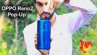 Oppo Reno2 Unboxing   Oppo Reno 2 First Impression