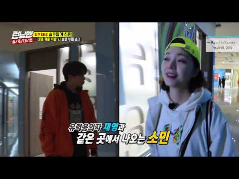 [HOT CLIPS] [RUNNINGMAN] [EP 446] | Kwang Soo's Sudden Actions Have Begun Again (ENG-IND SUB)
