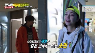 [HOT CLIPS] [RUNNINGMAN] [EP 446]   Kwang Soo's sudden actions have begun again (ENG-IND SUB)