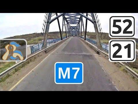 М7→ [ Лысково - Воротынец - Засурье ]