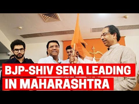 Lok Sabha Elections Results 2019: BJP-Shiv Sena leading in M