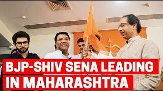 Lok Sabha Elections Results 2019: BJP-Shiv Sena leading in Maharashtra